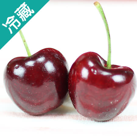 美國西北櫻桃10R(600g±5%/盒)