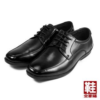 (男) JASON HOUSE 真皮綁帶紳仕皮鞋 黑 鞋全家福
