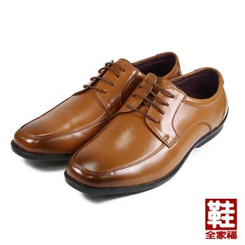 (男) JASON HOUSE 真皮綁帶紳仕皮鞋 棕 鞋全家福