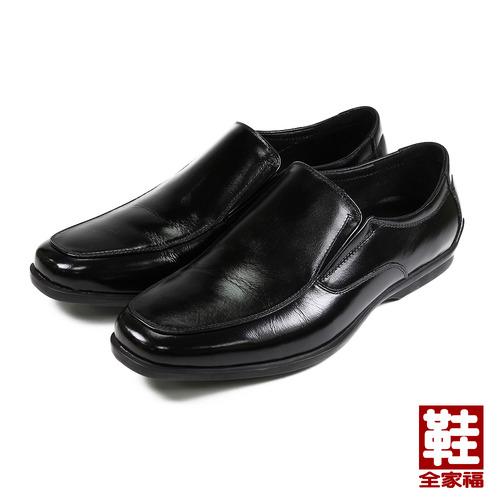 ^(男^) JASON HOUSE 套式真皮紳士鞋 黑 鞋全家福