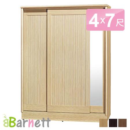 Barnett-免組裝4*7尺推門一抽屜衣櫥/衣櫃(附鏡子)