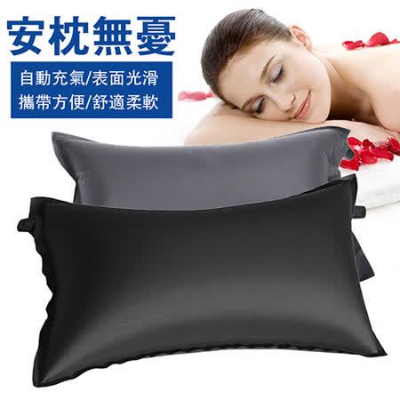 超輕自動充氣靠墊/枕頭(2入)