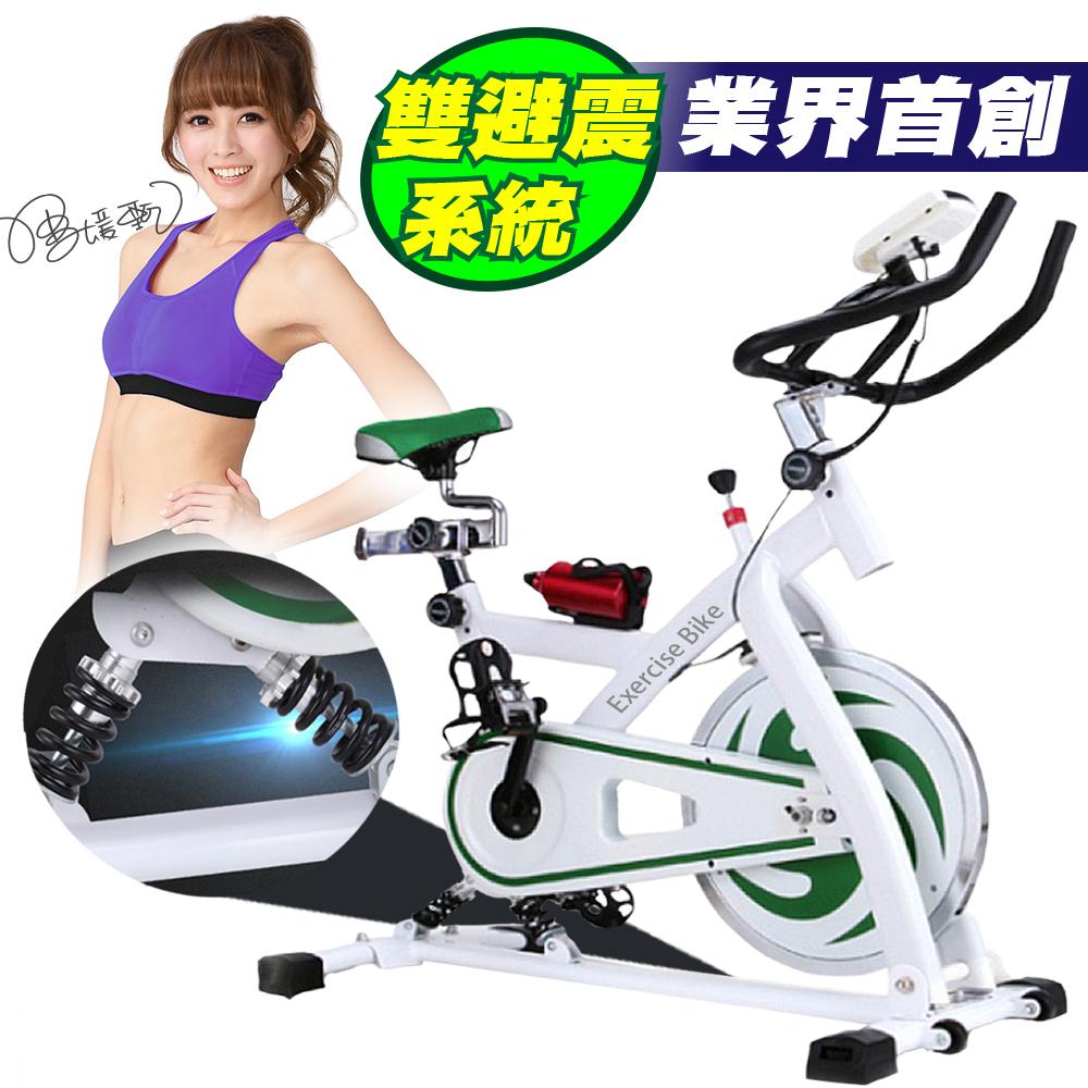 【健身大師】雪白騎嘉義 遠東士雙避震超速飛輪車(歐洲限定)