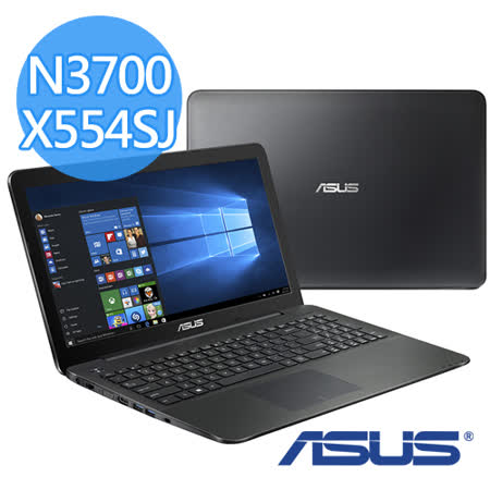 【福利品】ASUS 華碩 X554SJ 15.6吋 N3700 4G記憶體 500G硬碟 NV920 2G獨顯 Win10文書效能筆電(黑)
