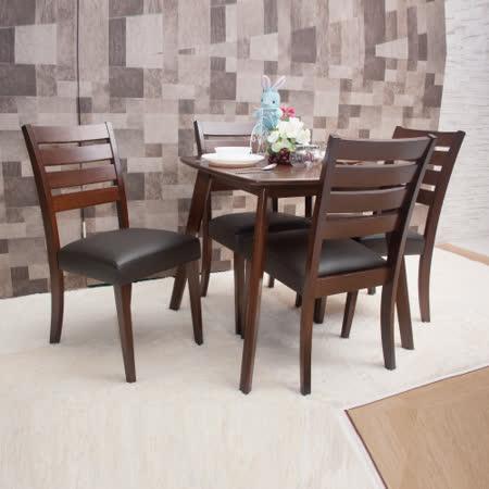 【AS】杰羅姆與海曼餐桌椅組(一桌四椅)