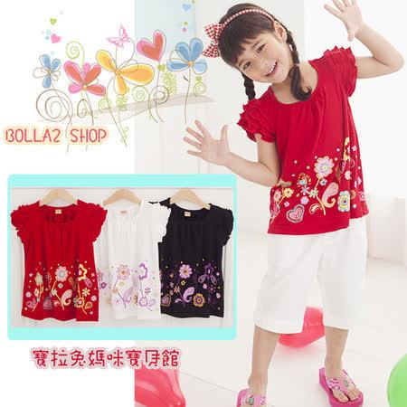 ☆BOLLA2☆  荷葉蛋糕袖雙面印花女童上衣 [GT204] 紅色
