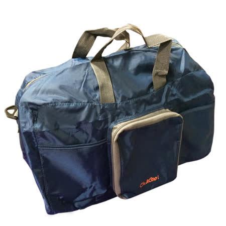 PUSH!可折疊便攜式 旅行包 萬用旅行袋 提袋 收納袋U17