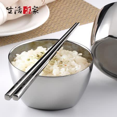 【生活采家】新穎304不鏽鋼隔熱碗筷精品組(5碗5筷)#99406