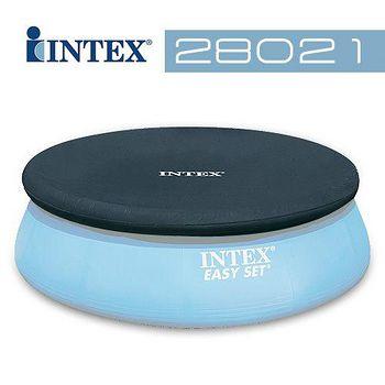 INTEX 10尺泳池罩 28021