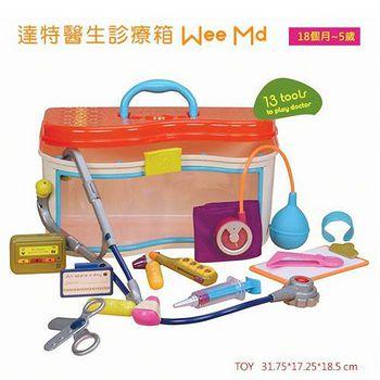 美國 B.Toys 感統玩具 達特醫生診療箱 Wee Md