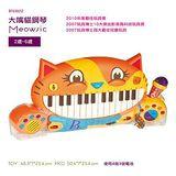美國 B.Toys 感統玩具 大嘴貓鋼琴 BT68612