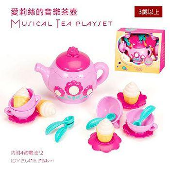 美國 B.Toys 感統玩具 PlayCiRcle系列-愛莉絲的音樂茶壺 Musical Tea Playset