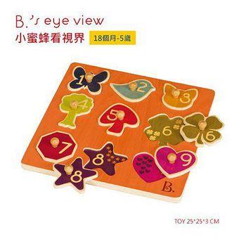 美國 B.Toys 感統玩具 小蜜蜂看視界 B.'s eye view
