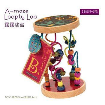 美國 B.Toys 感統玩具 露露迷宮 A-maze Loopty Loo