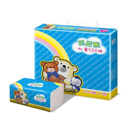 【Benibear 邦尼熊】抽取式花紋衛生紙150抽x60包/箱x2