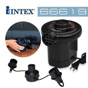 INTEX 110V~120V AC 電動打氣筒 66619