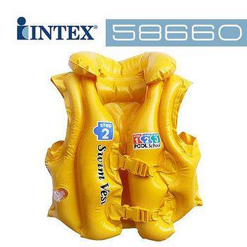 INTEX 游泳背心 Step2 58660