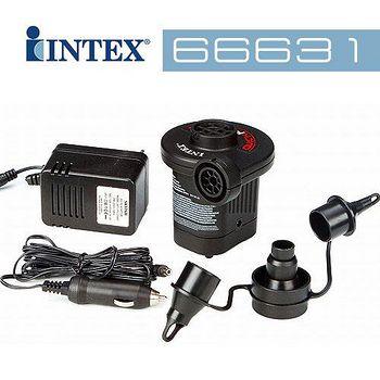 INTEX 110V~120V AC/DC 電動打氣筒 66631