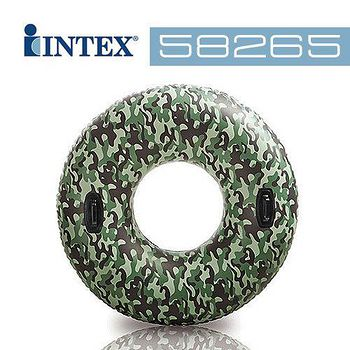 INTEX 47吋迷彩把手游泳圈 58265