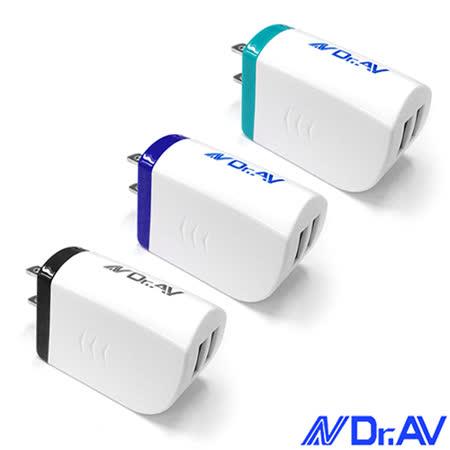 【Dr.AV】2.1A USB極速充電器(USB-504)