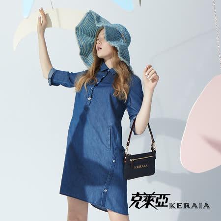 【克萊亞KERAIA】設計感牛仔洋裝