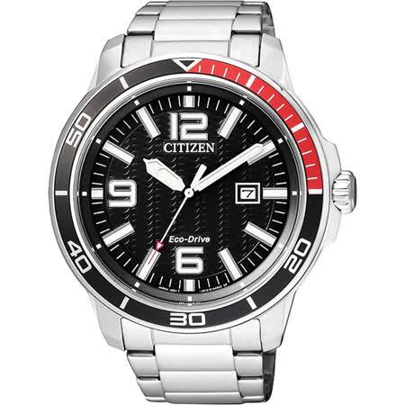CITIZEN Eco-Drive 光動能腕錶-黑x銀/45mm AW1520-51E