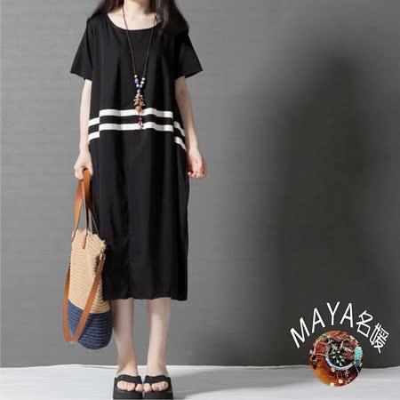 【Maya 名媛】m~2xl棉麻短袖純色雙白線腰飾連衣裙/洋裝-黑色