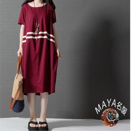 【Maya 名媛】m~2xl棉麻短袖純色雙白線腰飾連衣裙/洋裝-紅色