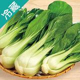有機青江菜(250g±5%/包)