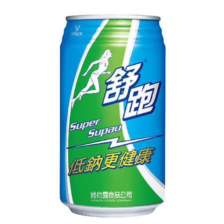 舒跑運動飲料易開罐335mlx2箱
