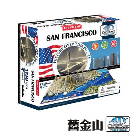 【好物分享】gohappy快樂購物網4D 立體城市拼圖 - 舊金山好嗎愛 買 忠孝 店
