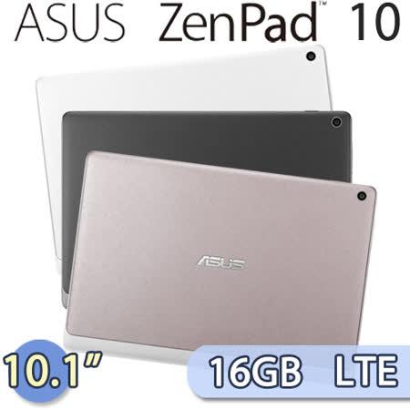 ASUS 華碩 New ZenPad 10 16GB LTE版 (Z300CNL) 10.1吋 四核心平板電腦(黑/白/金)【送螢幕保護貼】