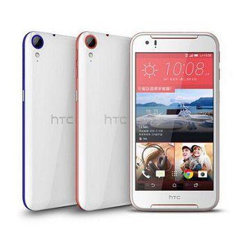 HTC Desire 830 八核LTE智慧機贈玻璃貼+保護套+傳輸線+MicroUSB電扇+16G記憶卡 5.5吋