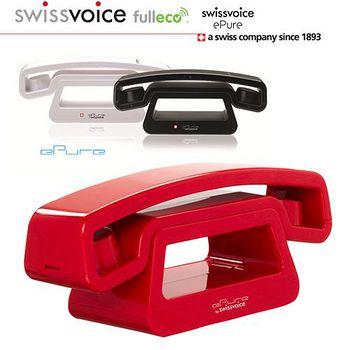 Swissvoice ePure 家用無線 電話