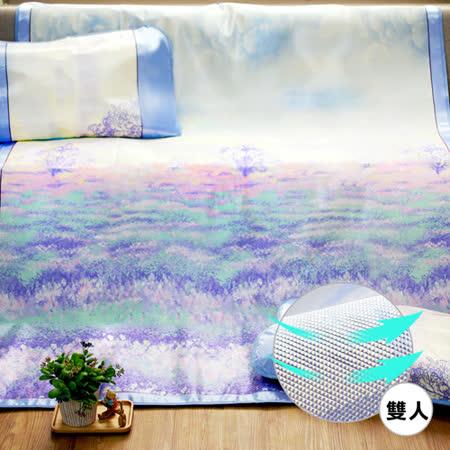 【Love Buy】3D清爽三件式冰絲涼蓆(雙人145x195cm冰絲蓆+贈枕套x2隨機出)(紫色草原)