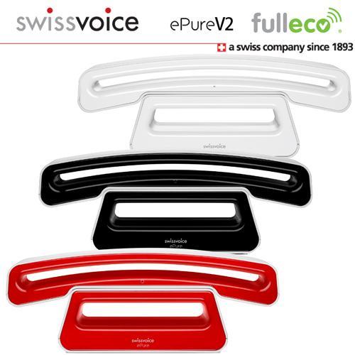 Swissvoice ePure V2家用低輻射無線 電話