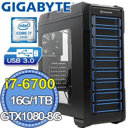 技嘉H170平台【魔空獠牙】Intel第六代i7四核 N1080G1 GAMING-8GDDR5X獨顯 SSD 240G燒錄電腦