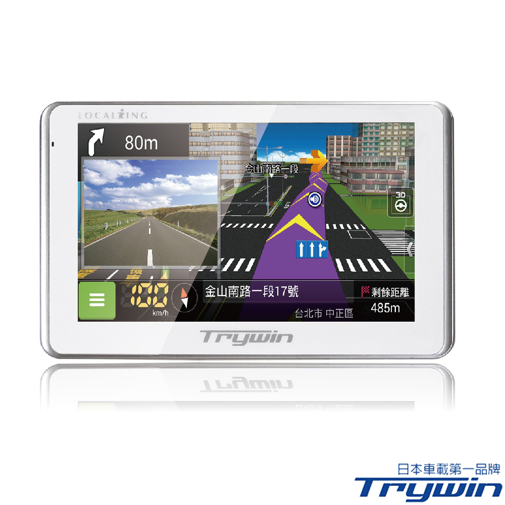 Trywin DTN-3DX Pro 行車記錄衛星高畫質行車記錄器評比導航機智慧整合機內附8G