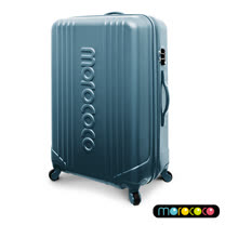 MOROCOCO繽紛卡邦-28吋超輕量ABS防刮霧面加大拉鍊行李箱(青色)