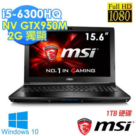 MSI微星 GL62 6QE-859TW 15.6吋《1TB》i5-6300HQ GTX950獨顯 Win10電競筆電