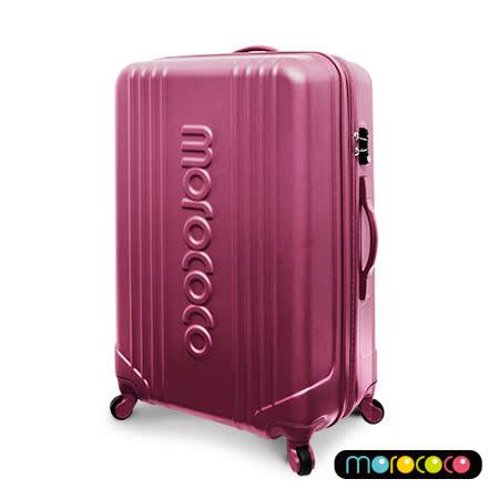 MOROCOCO繽紛卡邦-28吋超輕量ABS防刮霧面加大拉鍊行李箱(紫紅)