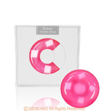 愛草皂甜甜圈酵素美容皂(粉紅玫瑰)單入