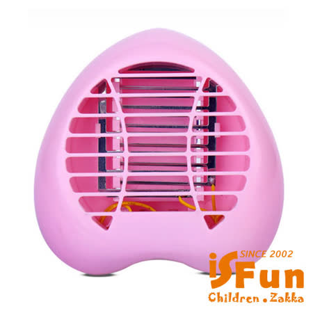 【iSFun】居家臥室*愛心發光補蚊燈/隨機色