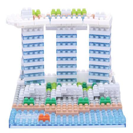 《Nano Block 迷你積木》【世界主題建築系列】NBH-123新加坡濱海灣金沙酒店