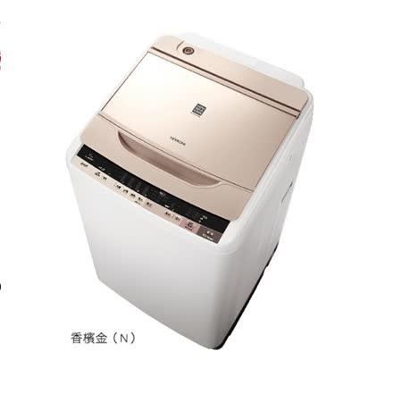 HITACHI 日立  11KG 自動槽洗淨洗衣風乾機 SFBW12W(N香檳金)