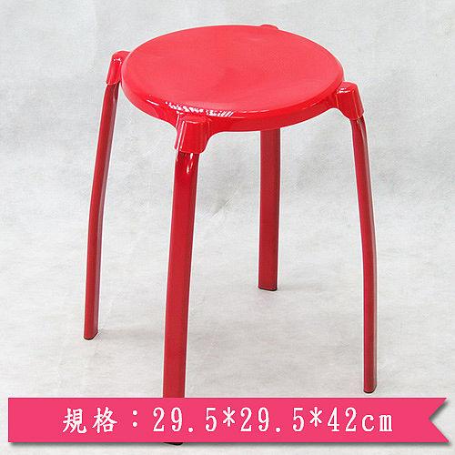 高亮彩鐵腳圓椅凳~紅色^(29.5^~29.5^~42^)
