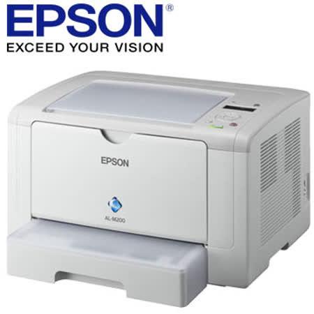 EPSON AL-M200DN 黑白LED綠能印表機(雷霆好禮,舊換新)