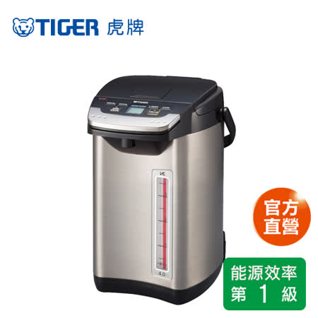 【TIGER 虎牌】日本製_4.0L無蒸氣VE節能省電真空熱水瓶(PIE-A40R-KX)買就送虎牌280cc不鏽鋼馬克杯 (隨機出貨)