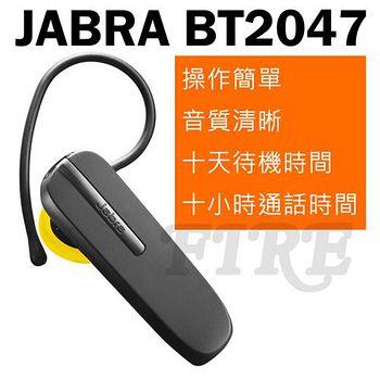 JABRA BT2047 藍牙耳機 操作簡單 NFC 10小時通話 10天待機 多點連接