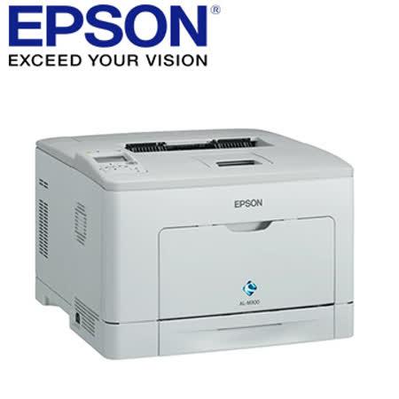 EPSON AL-M300DN 網路雷射印表機  (雷霆好禮,舊換新)